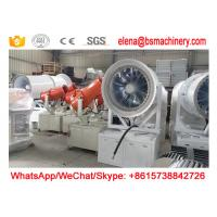 China Stainless Steel Fog Cannon Dust Suppression / Mist Dust Suppression Sprays on sale