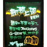 Buy cheap More Antifragile Board And Colorful Frame Of LED Writing Board from wholesalers