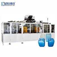 China High Speed HDPE Blow Moulding Machine , Extrusion Blow Molding Machine on sale