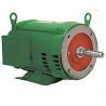 Buy cheap WEG Close-Coupled Pump Motor from wholesalers