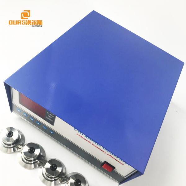 Cheap Digital Ultrasonic Generator 300W Ultrasonic Cleaner Generator Of Ultrasonic Cleaning for sale