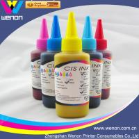 China sublimation ink for Epson T50 P50 T60 1400 1410 6 color printer sublimation ink on sale