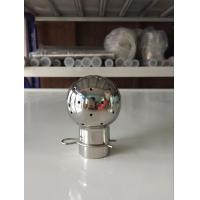 Quality Hygienic Bolted Fixed CIP Cleaning Ball Spray Ball for Tank Cleaning Spray Equipment wholesale