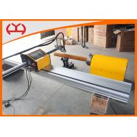 Quality Plate CNC Pipe Cutting Machine CE Standard Aluminum Material 1-10mm Wall Thick wholesale