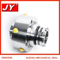 Buy cheap Mechanical Seal equipped with cooling system product