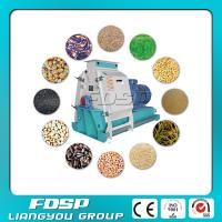 China ISO CE SGS certificate  wheat flour milling machine&hammer mill &wet rice grinding machine on sale