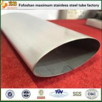Quality China Factory For Stainless Steel Oval Tubes Stainless Steel Section Tube wholesale