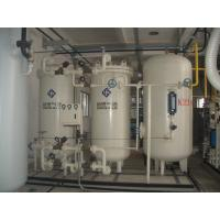 Quality Regenerative Desiccant Nitrogen Dryer with Touch Screen Panel / PLC Control wholesale