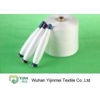 Quality Smooth 100% Bright Polyester Spun Sewing Thead For Manufacturing Sewing Thread wholesale