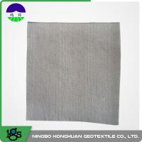 Quality Polyester Non Woven Geotextile Fabric 300g/M² Staple Fiber Geotextile Drainage Fabric wholesale
