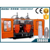 China PP Transparent Bottle Automatic Blow Molding Machine SIEMENS Motor Driven SRB80D-3 on sale