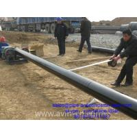 China Anti Corrosion Tape for Gas,Oil Pipeline on sale