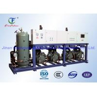 Quality Carrier High Teperature Reciprocating Cold Room Compressor Unit Parallel wholesale