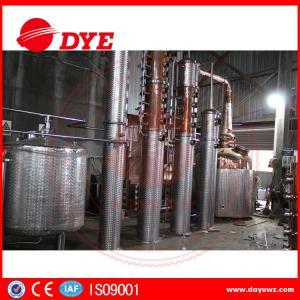 Quality 300L Copper Monshine Still Includes Distillation Column Vodka Distillery wholesale