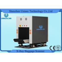Quality Multi Generator Luggage Security Baggage Scanner Equipment for Airport wholesale