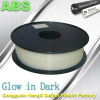 Cheap Good Toughness Glow In The Dark ABS Filament For 3D Printing for sale