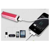 Cheap 2000mAh to 2800mAh Universal Mobile Power Bank for MP3 / MP4 for sale