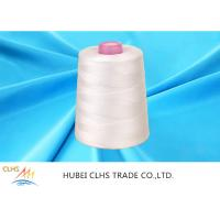 Quality Bright White / Black Sewing Thread , Raw White Spun Polyester Sewing Thread wholesale