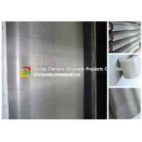Quality 304 / 316 Stainless Steel Wire Mesh Sheets 10 - 300mm Height For Chemical Industry wholesale