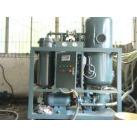 Quality Industry Turbine Oil Handling, Oil Distillation, Oil Reprocessing Plant wholesale