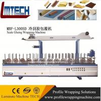 China Solid wood door moulding profile wrapping laminating machine on sale