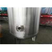 Quality Stable Pressure Stainless Steel Air Receiver Tank For Oil Water Separation wholesale