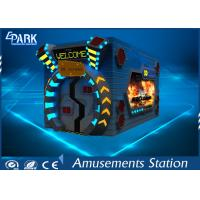 China Special Effect System 5D Cinema Equipment / 7D Movie Theater For Shopping Mall on sale