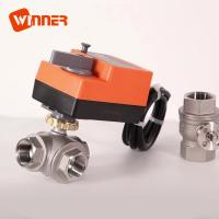 Quality Big torque on/off control Hpb59-1 40mm actuator mounted 2 way ball valve wholesale