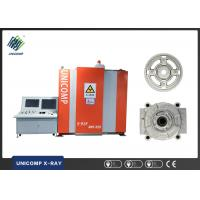 Quality UNC225 Standard NDT X-Ray Intelligent Inspection Systems , Real Time X Ray Inspection Equipment wholesale