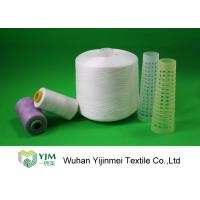 Quality Ne 40/2 Dyed 100 Spun Polyester Sewing Thread With 100% PES Short Staple Fiber wholesale
