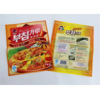 Buy cheap Die Cut Three Side Seal Bag Biodegradable Full Color Printing Personalised  product