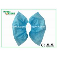 "Quality Soft and Breathable Polypropylene Disposable Shoe Cover 16"" machine made or hand made / for healthcare, food industry wholesale"