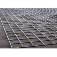Buy cheap Bar Steel Welded Mesh 6x6 For Building Construction & Concrete Reinforcing Wire from wholesalers