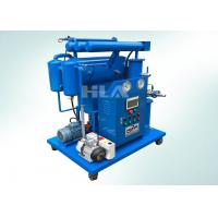 Quality Dehydrated Transformer Filter Machine With PLC Touch Screen Control System wholesale