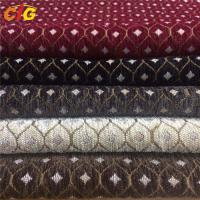 Buy cheap Luxious Chenille Fabric for  Furniture / Sofa /Cushion Upholstery from wholesalers