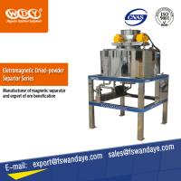 Quality Deironing Dry Powder Magnetic Separation Equipment Water / Oil Double Cooling wholesale