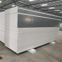 Quality standard size 50mm eps sandwich panel price list forconstruction buildings wholesale