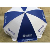 Quality 8ft 240cm Blue And White Garden Sun Shades Parasols With Branded Logo wholesale