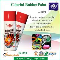 DIY Peelable Automotive Paint Moisture Proof Synthetic Liquid Rubber Coating