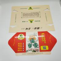 China Square Small Cardboard Gift Boxes , Storage Coloured Cardboard Boxes on sale