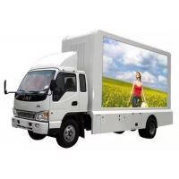 Quality Energy Saving  P6.67mm Mobile Truck LED Display Mobile Tv Screen SMD2727 wholesale