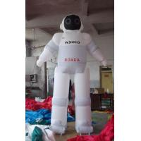 Buy cheap 13' High Inflatable Robot For Advertisement from wholesalers