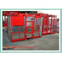 Quality Safety Double Cages Passenger And Material Hoist For Construction Vertical Transport wholesale
