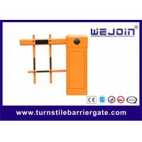 Quality Car Barrier Arm Gates / Automatic Barrier Gate with Folding Boom wholesale