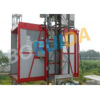 Quality Red Construction Material Hoist Single Cage , Electric Ladder Lift wholesale