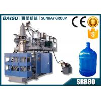 Quality Hydraulic Plastic Container Making Machine, Automatic Blow Moulding Machine For Water Tanks  SRB80 wholesale