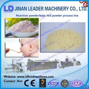Quality Nutrition powder / baby rice powder process line Grain wholesale