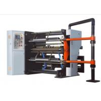 Quality FHQJ Series High Speed Slitting Machine wholesale