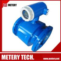 Buy cheap Magnetic flow meter MT100E series from METERY TECH. product