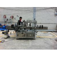 Quality Full automatic adhesive Round Bottle Labeling Machine For Pet Bottles front and back wholesale